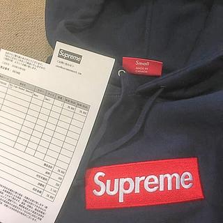 シュプリーム(Supreme)の【確認用】Supreme Box Logo Hooded Sweatshirt(パーカー)
