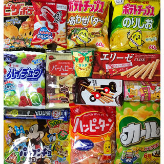 ⑩ お菓子詰め合わせ 激安!!(菓子/デザート)