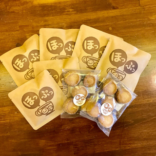ほっぷっオリジナル珈琲バッグと手作りクッキーの箱詰めセット(菓子/デザート)
