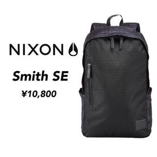 NIXON - 新品 NIXON Smith スミス バックパック ニクソン リュック 鞄