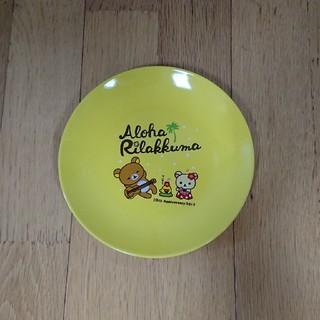 サンリオ(サンリオ)の食器 リラックマ コリラックマ 平皿(食器)