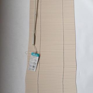 ブラインド(bLind)の窓用 ヨコ型ブラインド ニューセラミー15浴用(ブラインド)