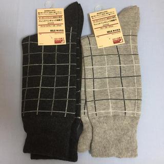 ムジルシリョウヒン(MUJI (無印良品))の無印良品 靴下 紳士用(ソックス)