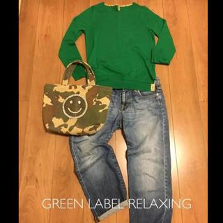 グリーンレーベルリラクシング(green label relaxing)のGREEN LABEL RELAXING ニット(ニット/セーター)