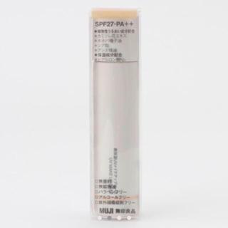 ムジルシリョウヒン(MUJI (無印良品))のMUJI高保湿 new UVメイクアップベース新品未開封(化粧下地)
