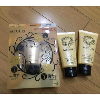 アジエンス(ASIENCE)のアジエンス MEGURI ベルガモット&ネロリの香り+濃密ジュレ+ヘアパック(サンプル/トライアルキット)