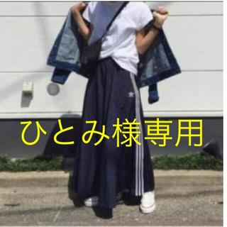 アディダス(adidas)のアディダスロングスカート(ロングスカート)