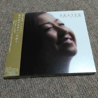 綾戸智恵 プレイヤー JAZZ(ジャズ)