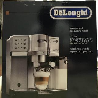 デロンギ(DeLonghi)の新品未使用 デロンギ エスプレッソ・カプチーノメーカー EC860M(エスプレッソマシン)
