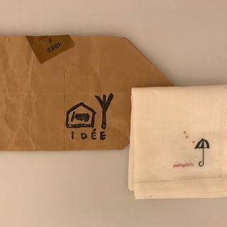 イデー(IDEE)の【新品・包装付き】IDEE イデー 麻 ハンカチ(ハンカチ)