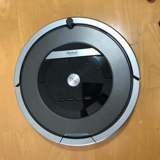 アイロボット(iRobot)のルンバ870 (掃除機)