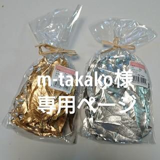 m-takako様専用ページ(ドライフラワー)