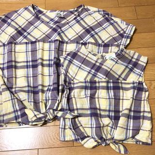 ロペピクニック(Rope' Picnic)の夏物大セール!イエロー×パープルのマドラスチェックのブラウス サイズ38と120(ブラウス)