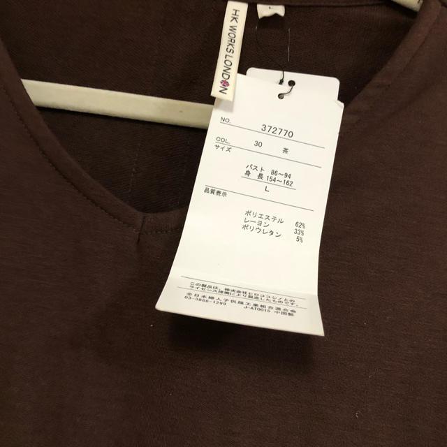 しまむら(シマムラ)の新品未使用 しまむらノースリーブトップス GU UNIQLO レディースのトップス(カットソー(半袖/袖なし))の商品写真