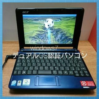 エイサー(Acer)の【値下げ中】acer、Aspire one ZG5(ノートPC)