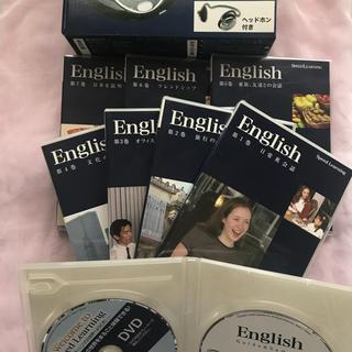 エスプリ(Esprit)のスピードラーニング   (はる様 専用)(CDブック)