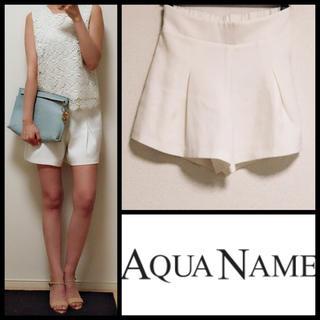 アクアネーム(AquaName)のAQUANAME*美品 白フレアショートパンツ(ショートパンツ)