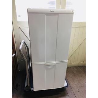 ハイアール(Haier)の京都から 冷蔵庫 2ドア ハイアール 近場は配達設置お手伝い!JR-NF140C(冷蔵庫)
