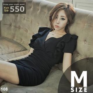 e045dffa47bc1 キャバドレス 108B 黒 ボディコン ミニ ドレス フリル ワンピ M-Lの通販 ...