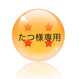 サー(SSUR)のたつ様専用 been tril SSUR キャップ 新品 黒(キャップ)