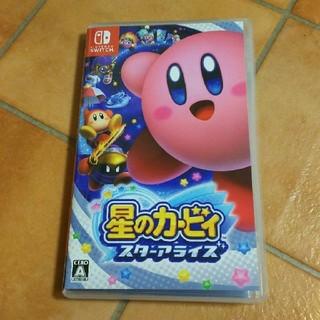 ニンテンドースイッチ(Nintendo Switch)の星のカービィー 任天堂(家庭用ゲームソフト)