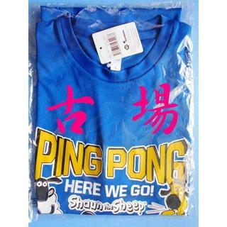 ドニック(DONIC)のDONIC/ドニック★ひつじのショーンTシャツ2018★ブルー★Lサイズ(卓球)