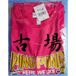 ドニック(DONIC)のDONIC/ドニック★ひつじのショーンTシャツ2018★ピンク★LLサイズ(卓球)