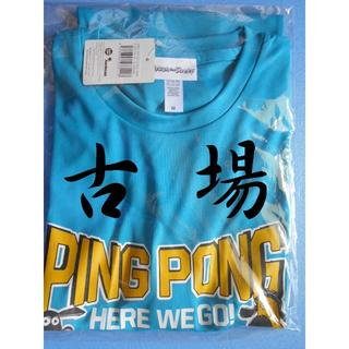 ドニック(DONIC)のDONIC/ドニック★ひつじのショーンTシャツ2018★ターコイズブルーMサイズ(卓球)
