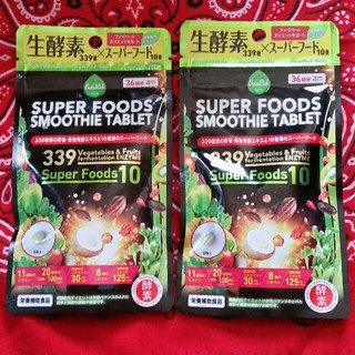 ジェーピーエス(JPS)の【2袋セット】生酵素 スーパーフード スムージータブレット(ダイエット食品)