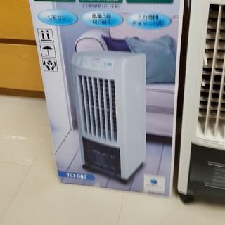 テクノス(TECHNOS)のkam様専用‼ テクノス 冷風扇 TCI-007(扇風機)