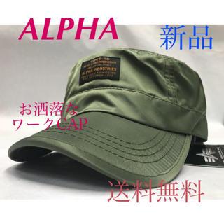 アルファ(alpha)の(新品)人気のALPHAワークCAP❣️グリーン(キャップ)