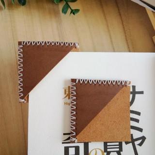 革のしおり ChicDesign 2個セット Bookmark(しおり/ステッカー)
