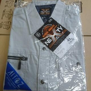 アイトス(AITOZ)のアイトス5406シリーズ作業着 半袖4Lサイズ   1(その他)