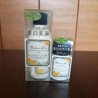 ネイチャーアンドコー(Nature&Co)のNature&Co(ネイチャーアンドコー)   (化粧水 / ローション)