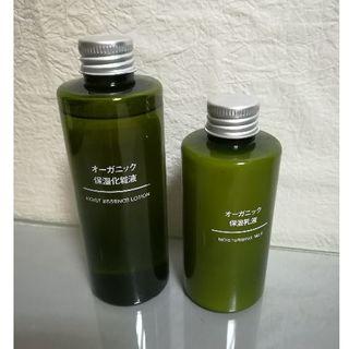 ムジルシリョウヒン(MUJI (無印良品))の専用です。オーガニック 保湿化粧液/ 保湿乳液 2点(化粧水 / ローション)