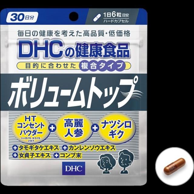 トップ Dhc ボリューム ボリュームトップ DHCの口コミ「ボリュームトップ5年程前からシャンプーの度..」 by