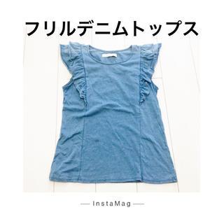 シマムラ(しまむら)の❁︎夏物処分❁しまむら フリルトップス ノースリーブ デニム(カットソー(半袖/袖なし))