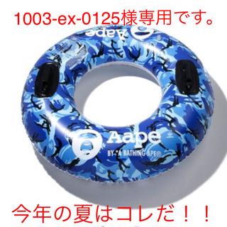 アベイシングエイプ(A BATHING APE)のエイプ  浮き輪 ビーチボール(マリン/スイミング)