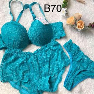 新品 ブラショーツセット  B70 ブルー(ブラ&ショーツセット)