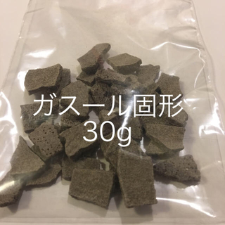 ナイアード ガスール固形 30g 小分け モロッコ クレイパック 粘土