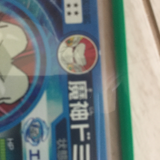 ドラゴンボール(ドラゴンボール)の遊戯王様専用(シングルカード)