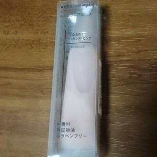 ムジルシリョウヒン(MUJI (無印良品))の無印良品:うるおいリップエッセンス(ピンク)(リップケア/リップクリーム)