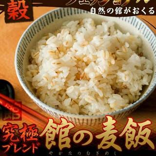 国産 麦飯 500g(米/穀物)