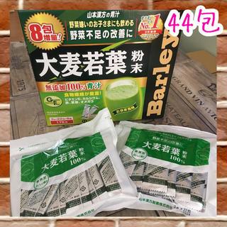コストコ(コストコ)の大麦若葉♡粉末青汁(青汁/ケール加工食品)