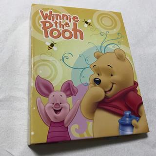 ディズニー(Disney)のプーさん ポケットアルバム(アルバム)