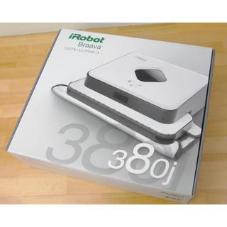 アイロボット(iRobot)の特価 新品未開封未使用品 ブラーバ380J   iRobot(掃除機)