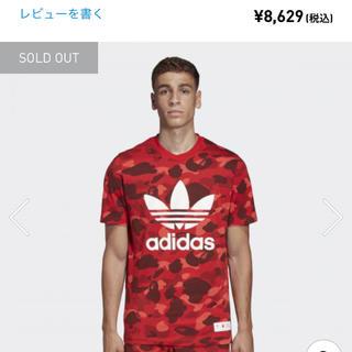アディダス(adidas)のBape adidas tシャツ red(Tシャツ/カットソー(半袖/袖なし))
