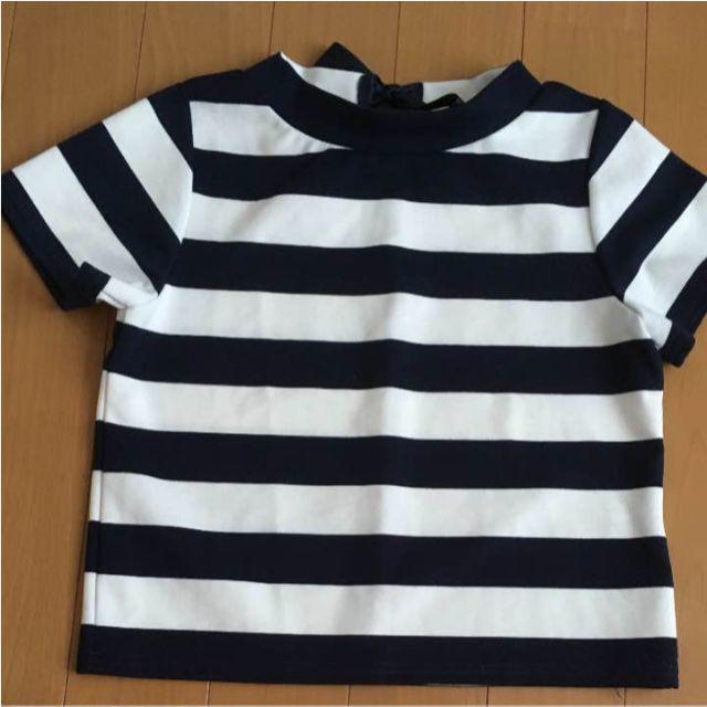 mysty woman(ミスティウーマン)のmysty Woman ボーダー Tシャツ レディースのトップス(Tシャツ(半袖/袖なし))の商品写真