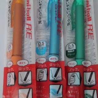 ミツビシエンピツ(三菱鉛筆)の消せるボールペン(ペン/マーカー)