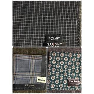 サクスニーイザック(SACSNY Y'SACCS)の【新品・未使用】ハンカチ三点セット(ハンカチ/ポケットチーフ)